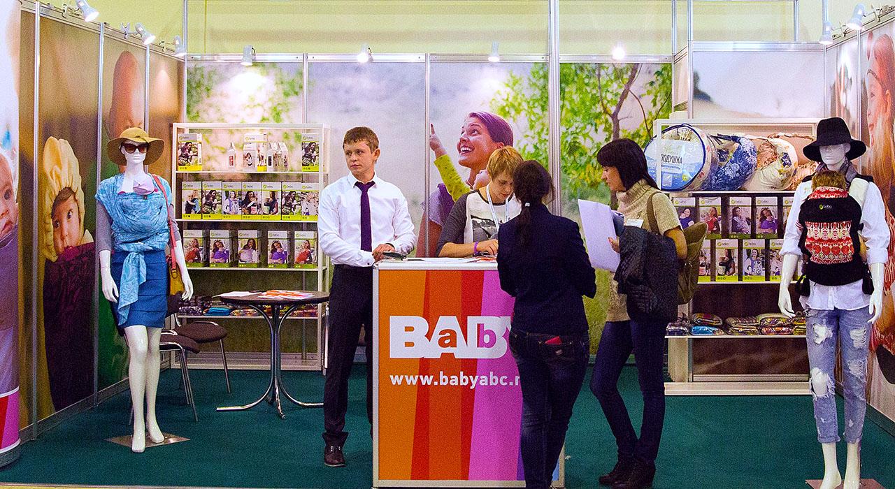 Стенд BabyABC на выставке Мир детства 2014